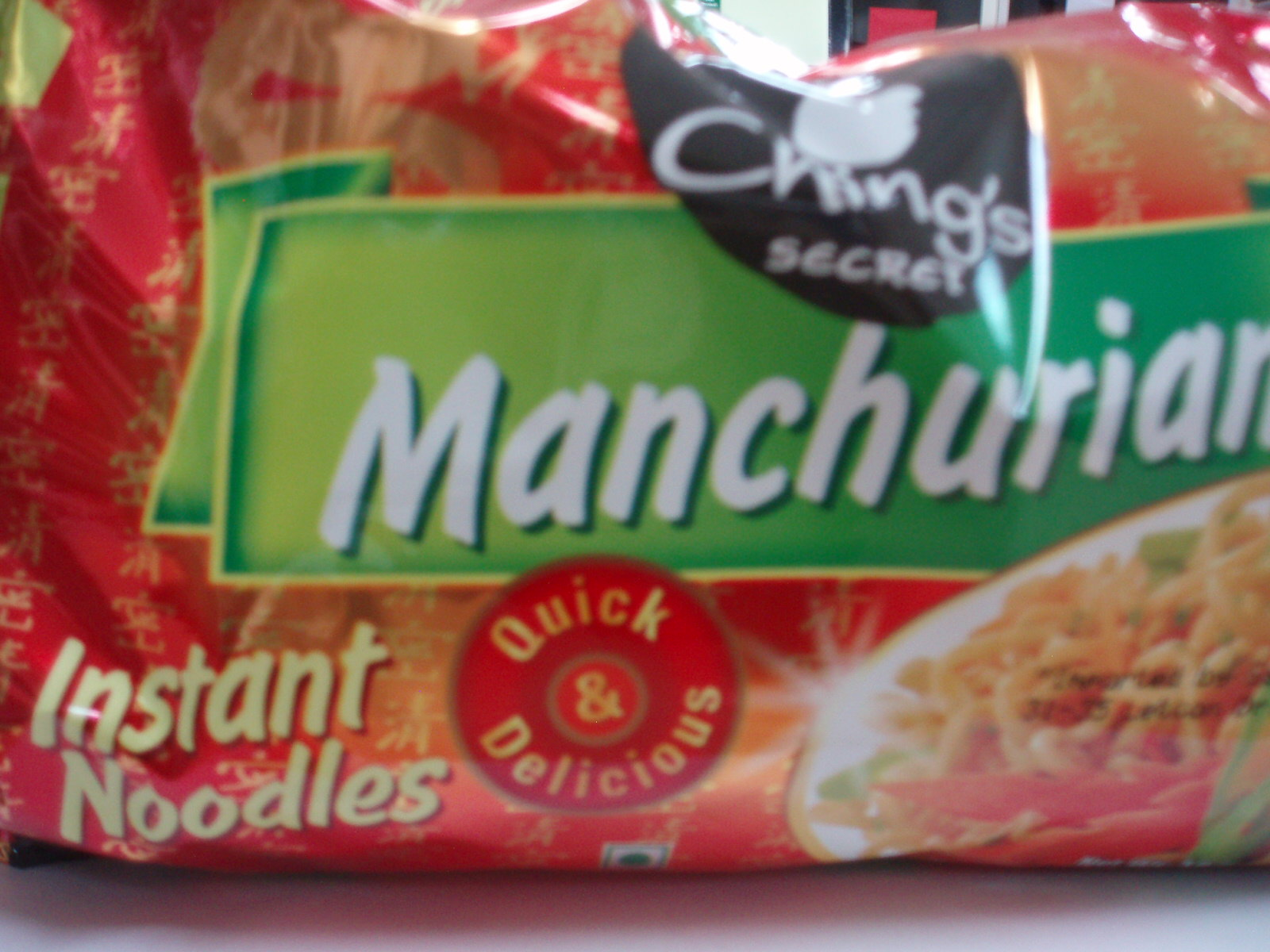 Manchurian Noodles-Ching'S Secret-300 gm
