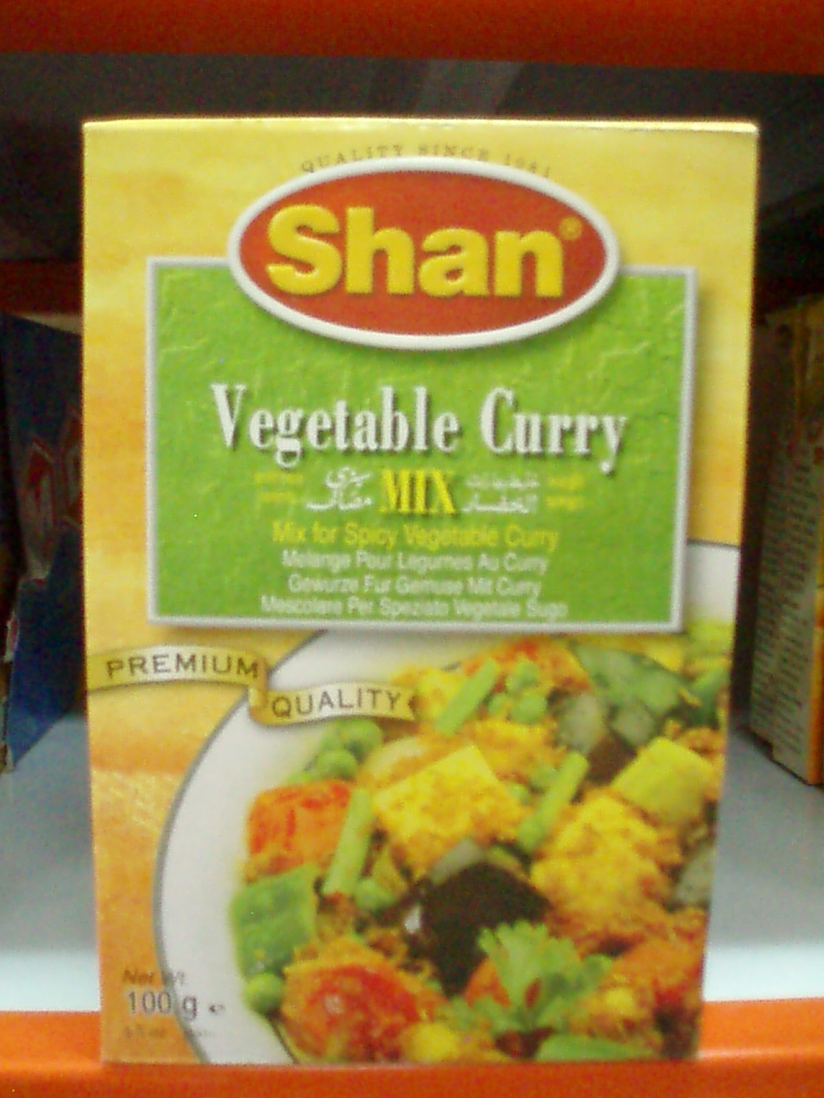 Vegetable Mix-Shan-50 gm